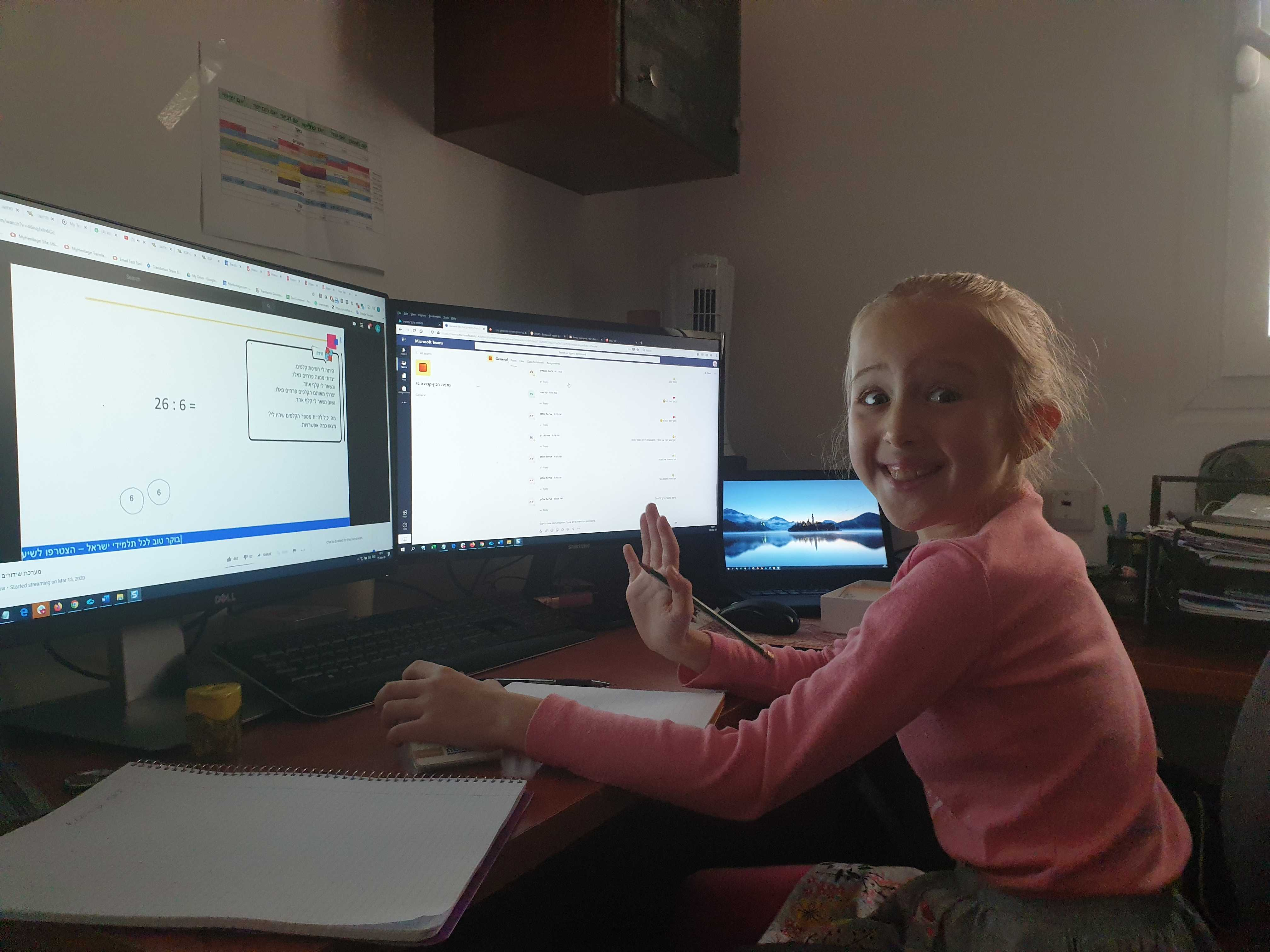 Getting help from the younger generation. Anna Milkman, Head of Translations