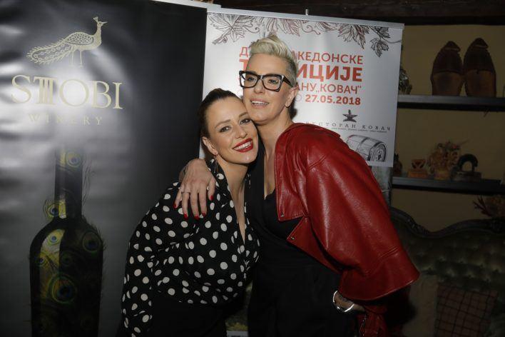 Tamara Todevska and Tijana Dapčević [Credit: http://aska.rs]