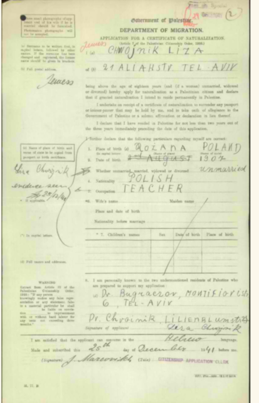 """Naturalization petition in Israel (Mandate of Palestine) of my grandmother's sister Leah Chwojnik, who goes here by the anglicized name Liza. She names her two sponsors: Dr. Bograshov and Dr. Chwojnik. It was filed in 1941. A few years later, Leah volunteered to the Auxiliary Territorial Service (ATS; often pronounced as an acronym), the women's branch of the British Army during the Second World War, to help fight against the Germans. Leah never married, and everyone called her """"Doda Leah"""" — Aunt Leah."""